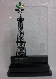 دوازدهمین نمایشگاه نفت و گاز و پتروشیمی
