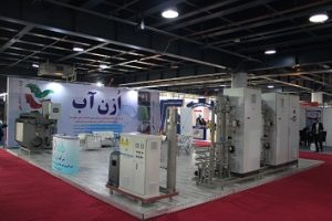 نمایشگاه آب و فاضلاب- مهر ۹۷