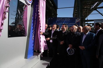 افتتاح شرکت فولاد سیرجان