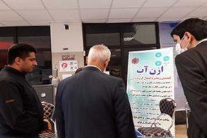 نمایشگاه توانمندی های شرکتهای دانش بنیان