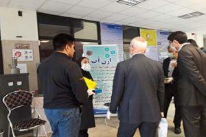 نمایشگاه توانمندی های شرکتهای دانش بنیان1